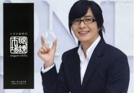 眼鏡市場の度付きPCレンズ「デジタルガード」レンズは無色透明ではないらしい|PCメガネドットコム