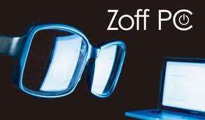 Zoff PC レビュー(3)クリアタイプレンズに決定!|PCメガネドットコム