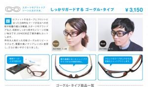 目の老化を防ぐ方法。視力回復、老眼防止、眼精疲労なども防げるかも|PCメガネドットコム